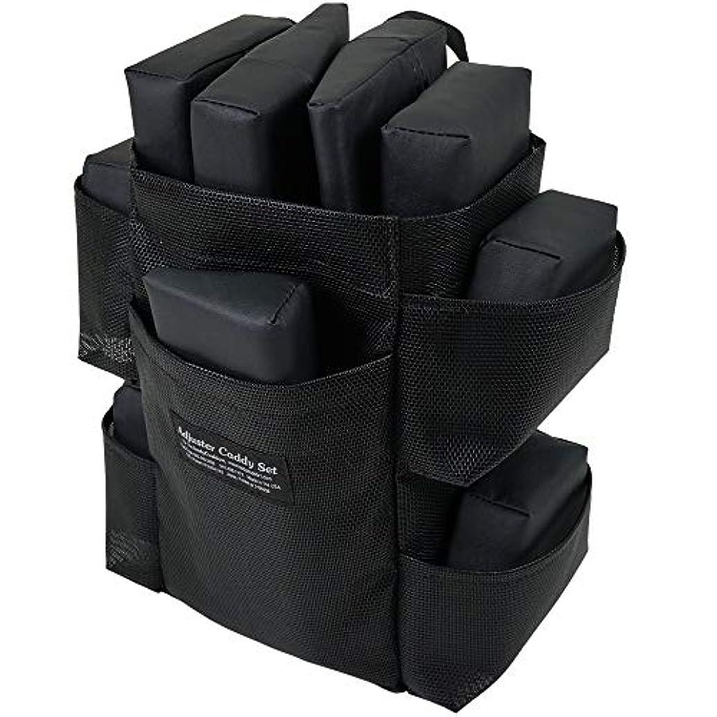 分類憂鬱なスローガンピースバッグセット ボディークッション 用 の エクステンダーピース と アジャスターピース バッグ付き