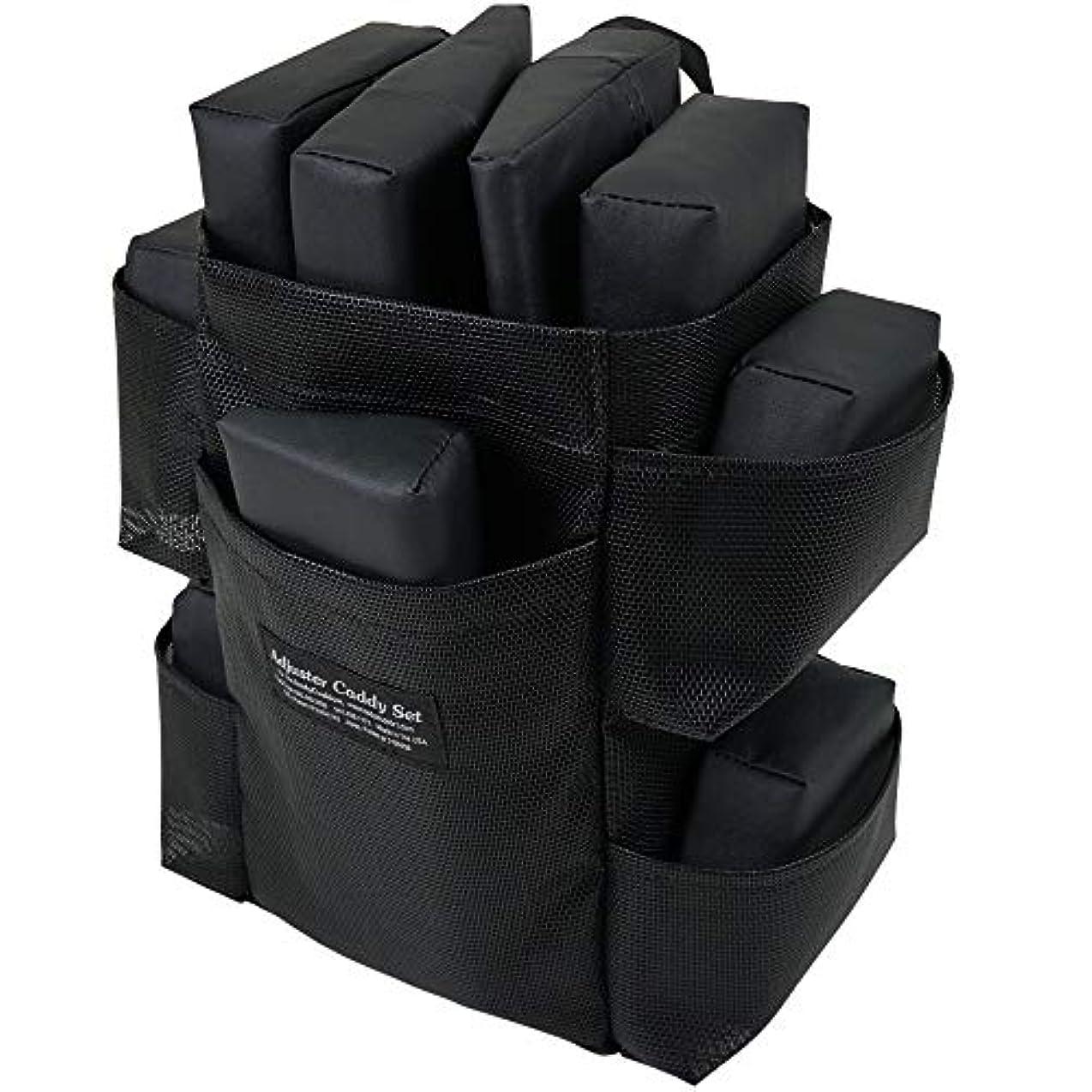チームみがきます混乱したピースバッグセット ボディークッション 用 の エクステンダーピース と アジャスターピース バッグ付き