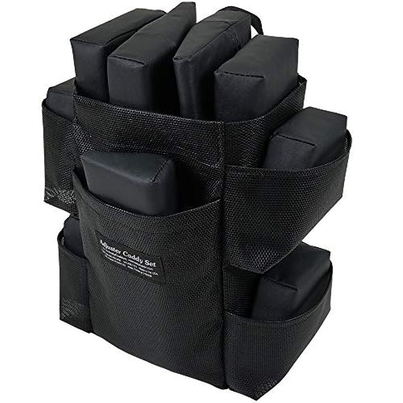 身元浮く噴水ピースバッグセット ボディークッション 用 の エクステンダーピース と アジャスターピース バッグ付き