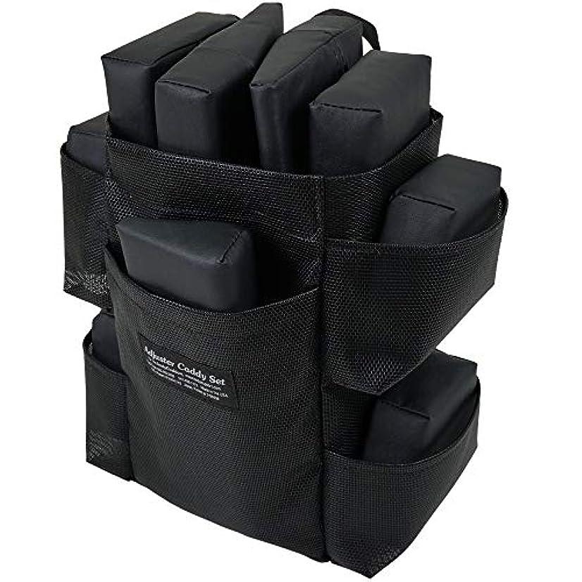 前方へ最終ためにピースバッグセット ボディークッション 用 の エクステンダーピース と アジャスターピース バッグ付き