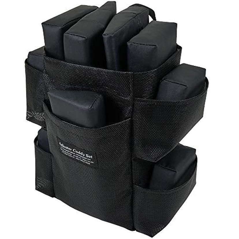 嘆願公平夕暮れピースバッグセット ボディークッション 用 の エクステンダーピース と アジャスターピース バッグ付き