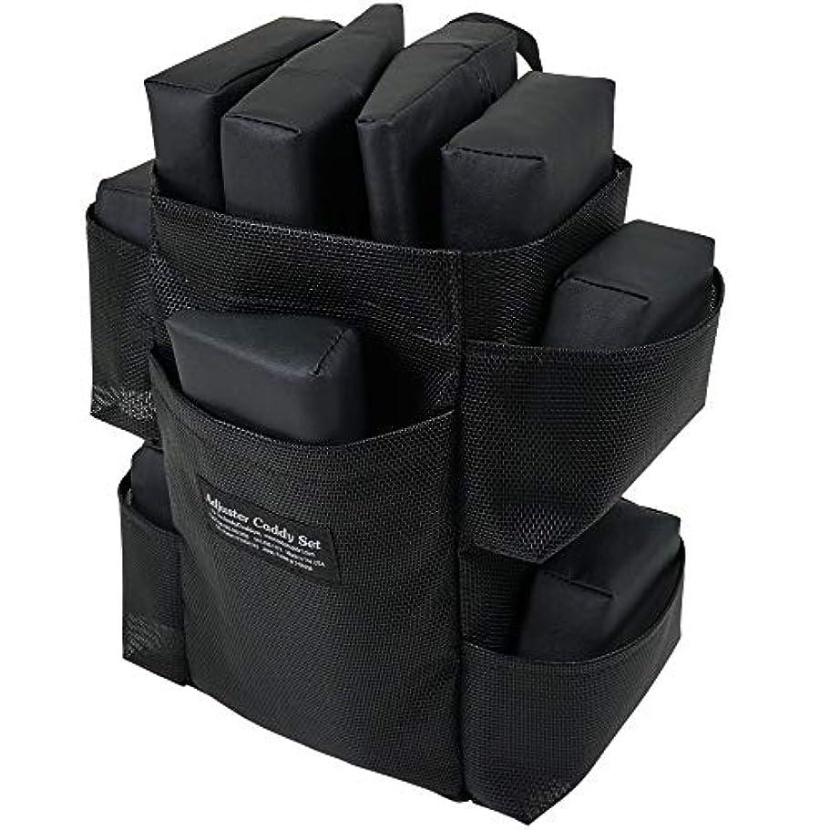 槍宗教監督するピースバッグセット ボディークッション 用 の エクステンダーピース と アジャスターピース バッグ付き
