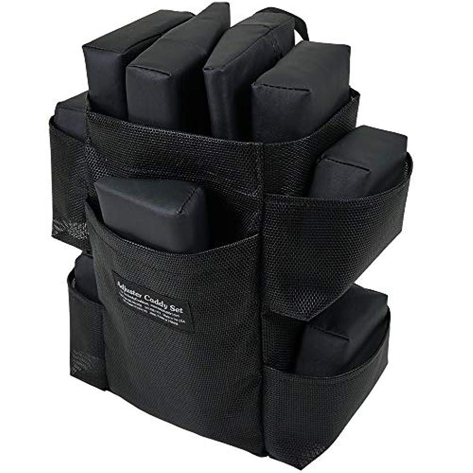 ベット四半期フロンティアピースバッグセット ボディークッション 用 の エクステンダーピース と アジャスターピース バッグ付き