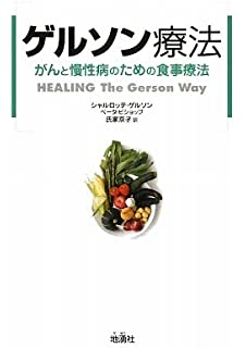 アミラーゼ 高い 食事 療法