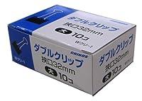 クリノス ダブルクリップ大1箱(10個) Wクリ-1