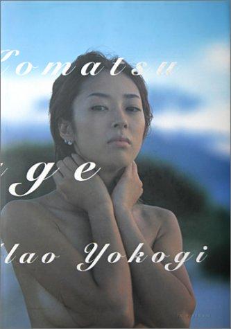 voyage―小松千春写真集