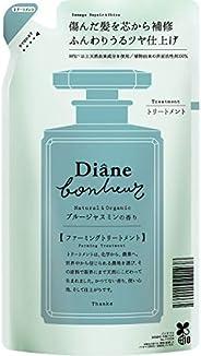 ダイアン ボヌール トリートメント ブルージャスミンの香り ダメージリペア&シャイン 詰め替え 4