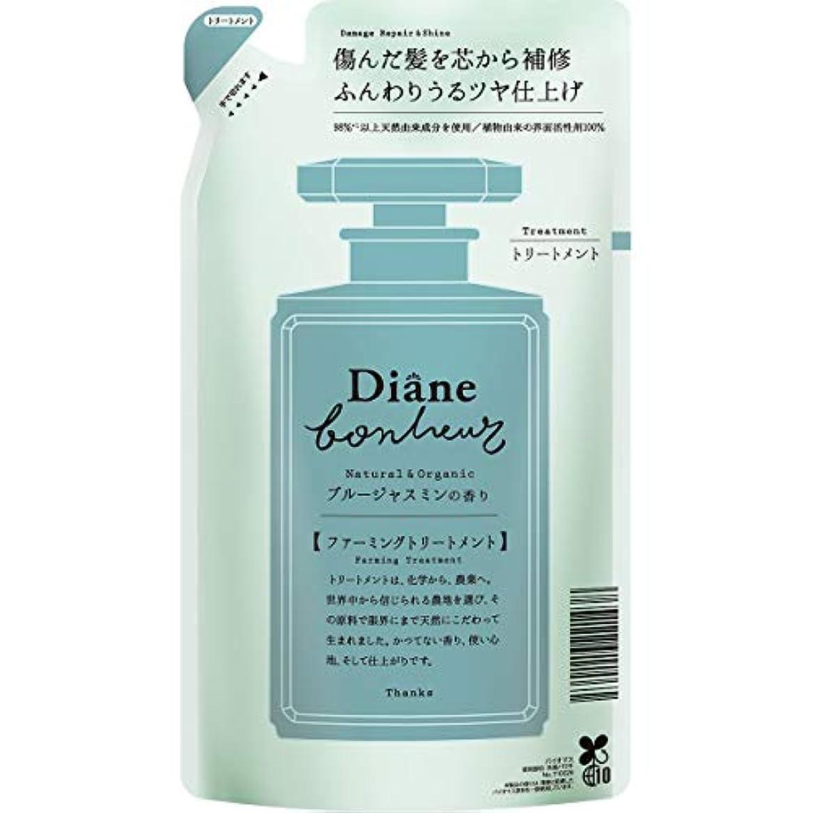 ダイアン ボヌール トリートメント ブルージャスミンの香り ダメージリペア&シャイン 詰め替え 400ml
