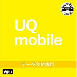 BIGLOBE UQ mobileエントリーパ...の関連商品4