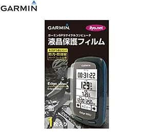 ガーミン(GARMIN) 液晶保護フィルム EDGE 800J/810J用 1枚入り R2GM660768X 004271