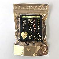 沖縄県産黒にんにく 100g×4P オーガニックフーズ 無添加 不快臭無 高ポリフェノール S-アリルシステイン