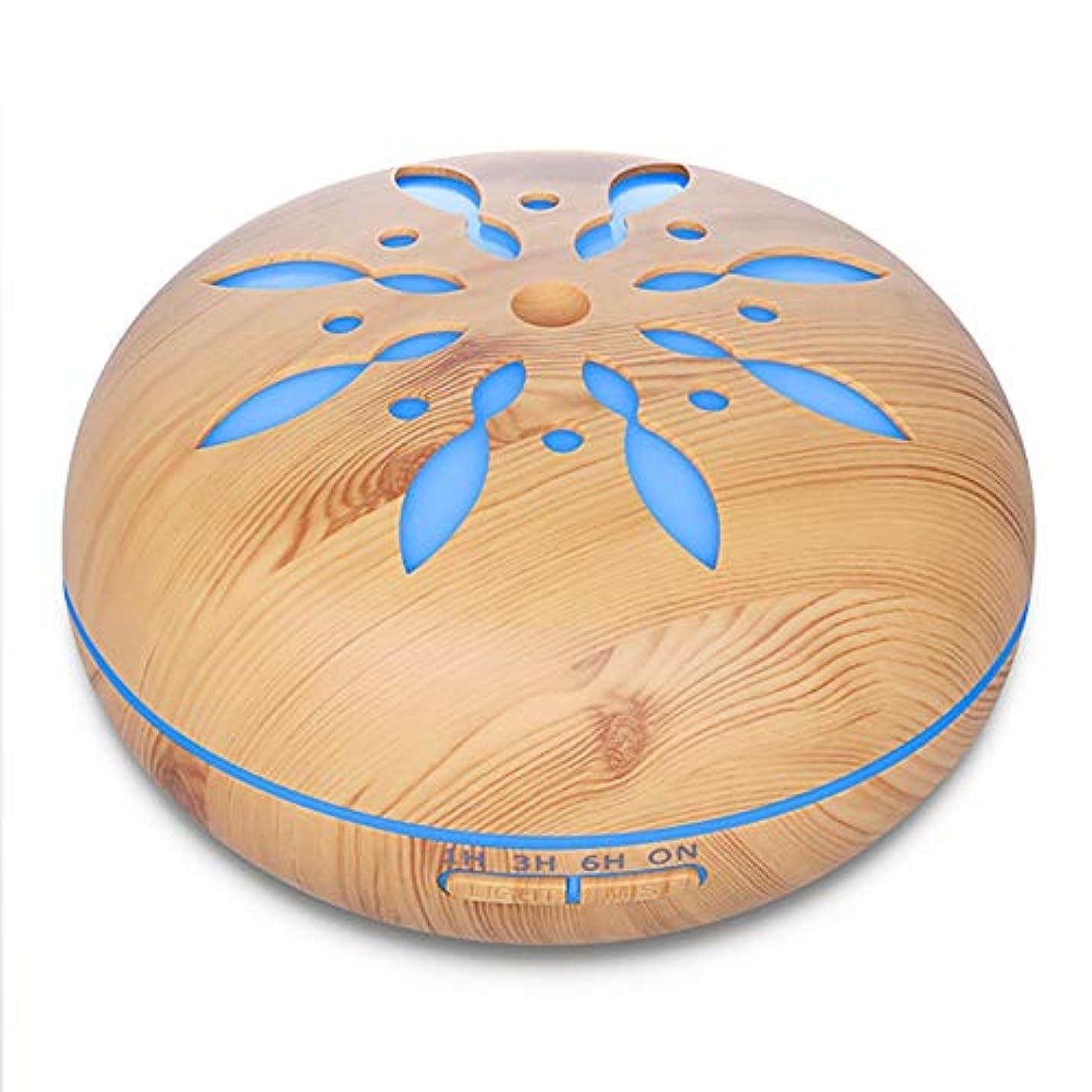 グリットペルソナ変なアロマセラピー超音波加湿器300ml エッセンシャルオイルディフューザー7色 LED 4 タイマー空気清浄ベビー加湿器ホームオフィスベビーベッドルーム