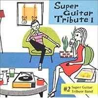 スーパー・ギター・トリビュートI #2