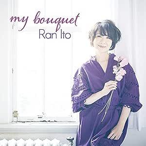 My Bouquet (完全生産限定アナログ盤) (特典なし) [Analog]