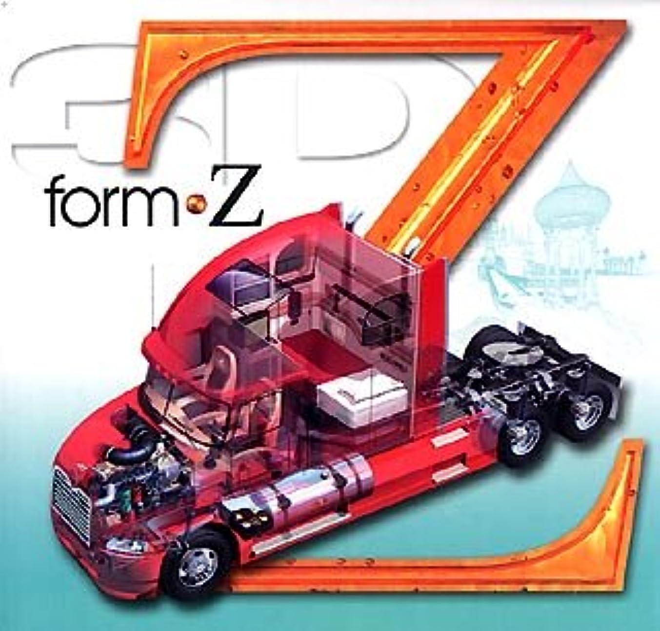 一人で選出するスピリチュアルform?Z ver4.0 Win版 Parallelポート対応版
