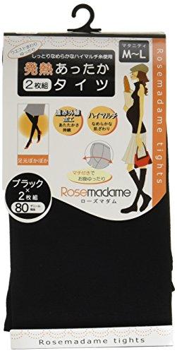 ローズマダム(Rosemadame) マタニティ 発熱 あったか タイツ 〔ブラック 2枚組〕80デニール 幅広マチで臨月...