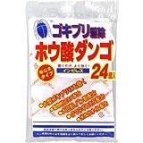 【20個セット】 ホウ酸 ダンゴ (3g×24個入)×20個セット