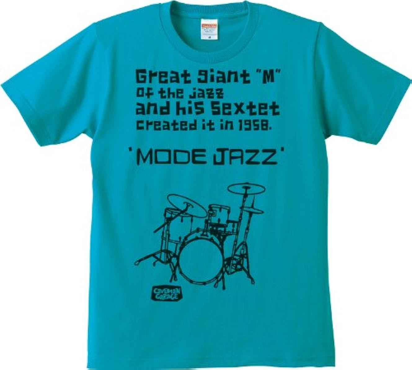 アルカトラズ島技術団結Mode jazz