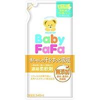 ベビーファーファ 濃縮 柔軟剤 詰替用 540ml