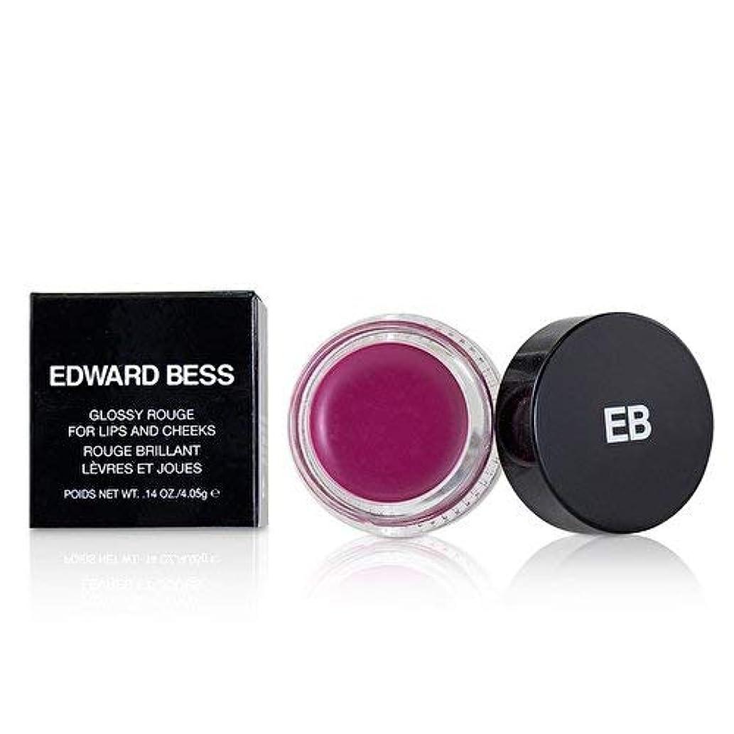 吸収する分類資格エドワードべス Glossy Rouge For Lips And Cheeks - # Candid Rose 4.05g/0.14oz並行輸入品