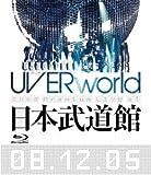 UVERworld 2008 Premium LIVE at 日本武道館 08.12.05 [Blu-ray]
