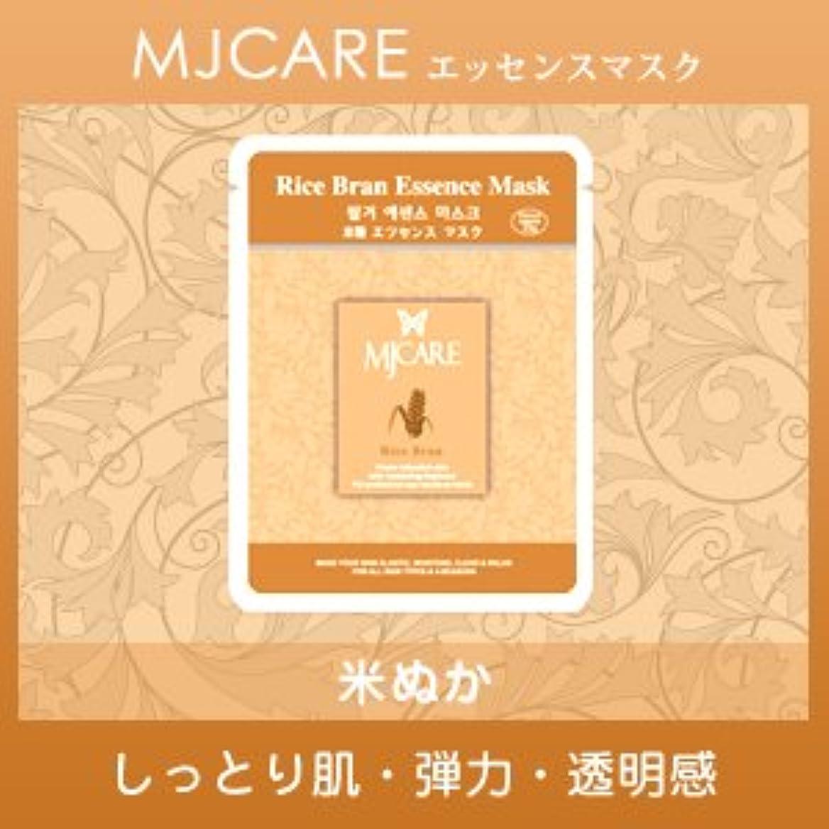 物思いにふける入浴スイMJCARE (エムジェイケア) 米ぬか エッセンスマスク