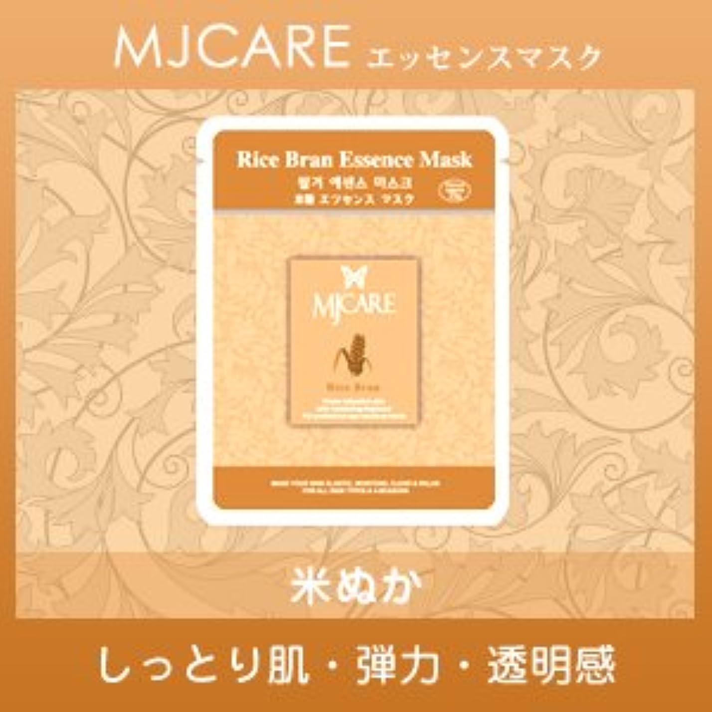 遊具欠陥死傷者MJCARE (エムジェイケア) 米ぬか エッセンスマスク
