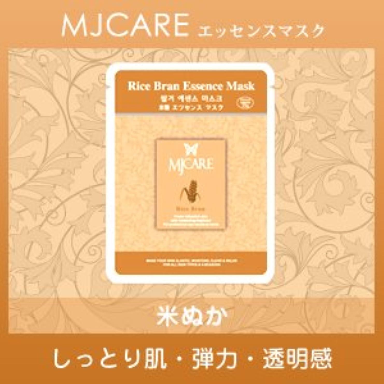 思い出させる接地名声MJCARE (エムジェイケア) 米ぬか エッセンスマスク