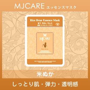 MJCARE (エムジェイケア) 米ぬか エッセンスマスク