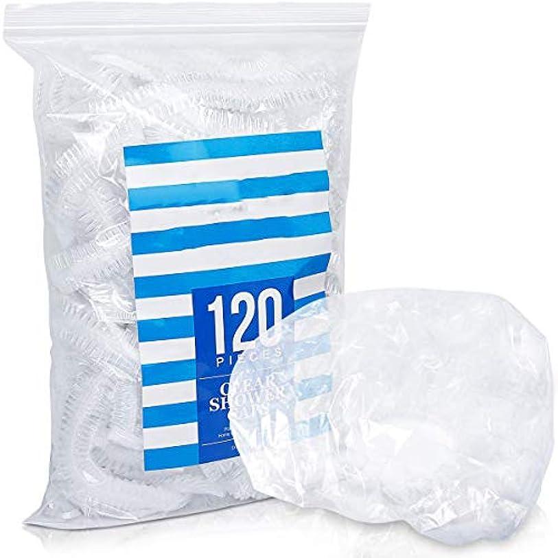 逆説知恵人工使い捨てキャップ シャワーキャップ ヘアキャップ120枚 高品質