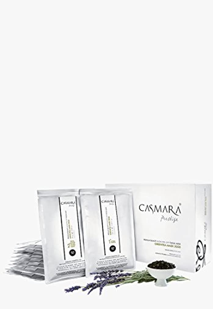 政治家のイースター鑑定CASMARA ホワイト2050 10セット