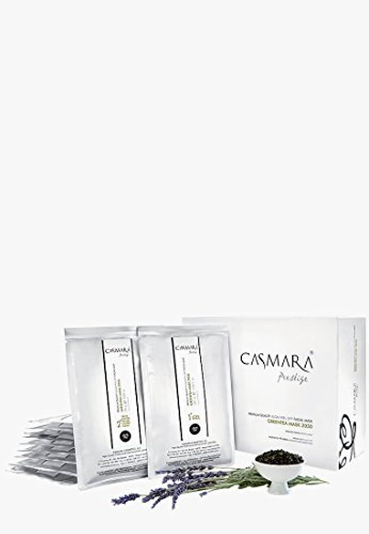 最大の人道的拳CASMARA ホワイト2050 10セット