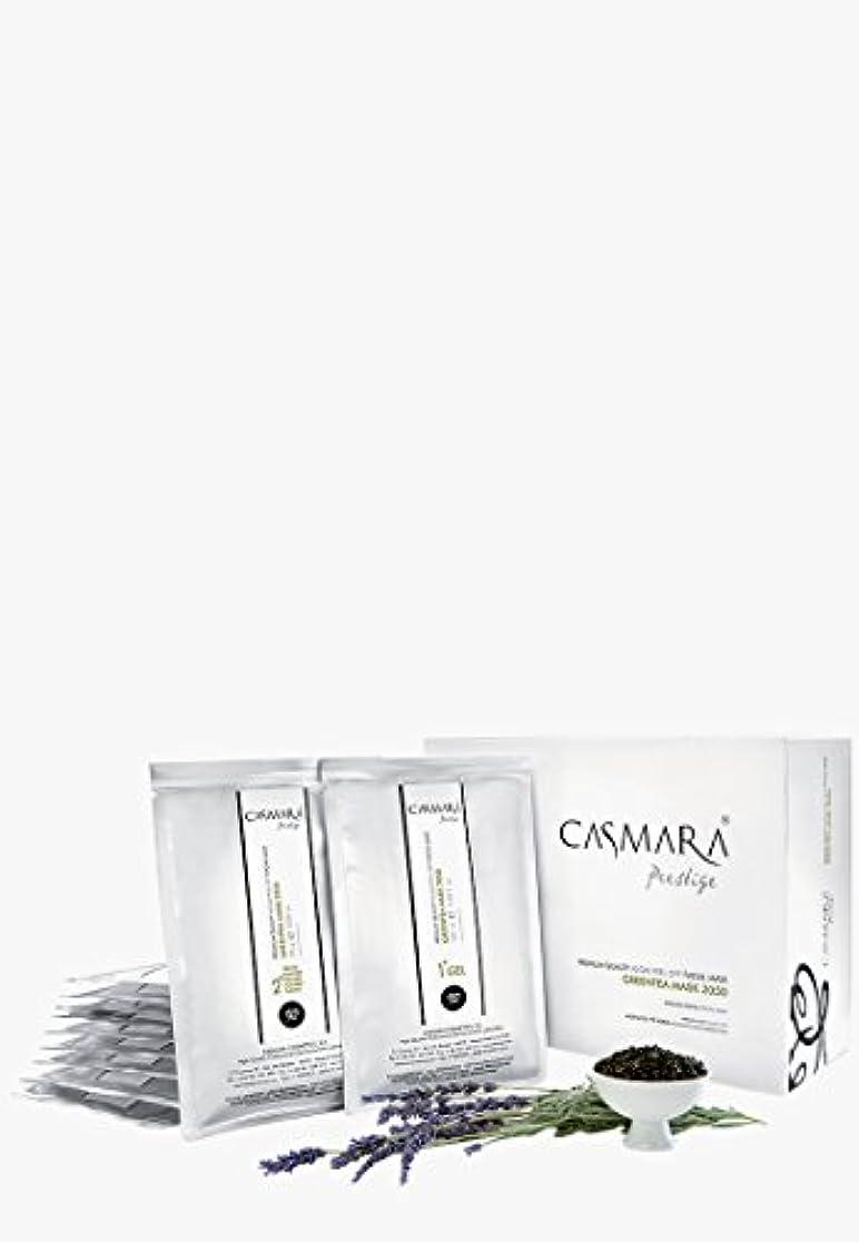 行為熟達した露CASMARA ホワイト2050 10セット