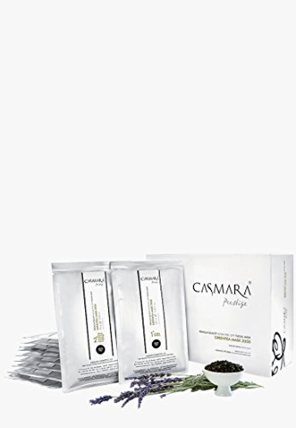 許されるポルトガル語炎上CASMARA ホワイト2050 10セット