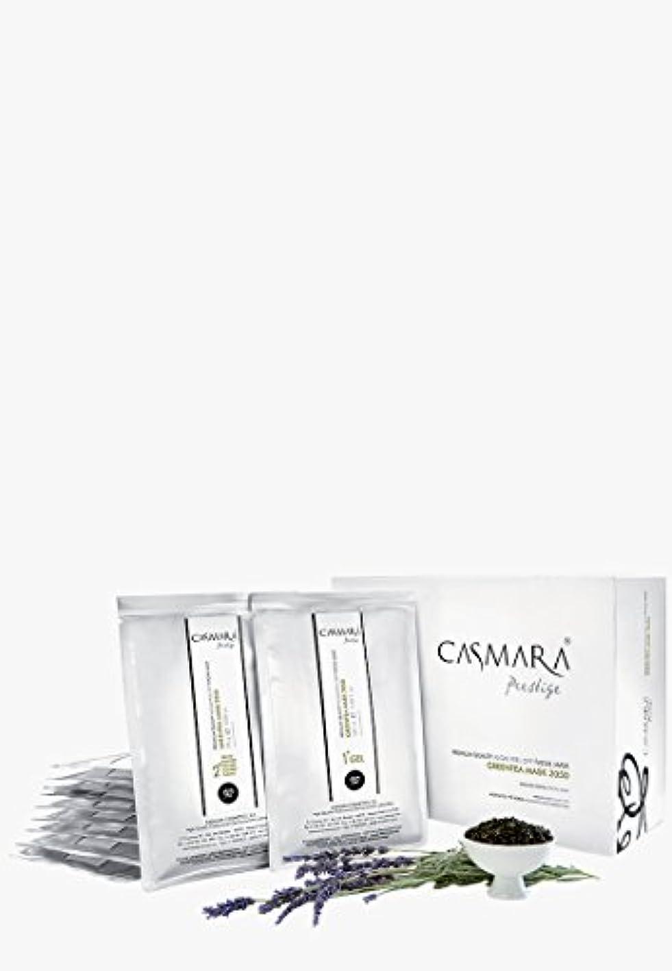 蒸発する海軍昼寝CASMARA ホワイト2050 10セット