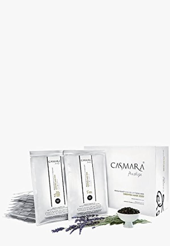 びっくりまたね靄CASMARA ホワイト2050 10セット