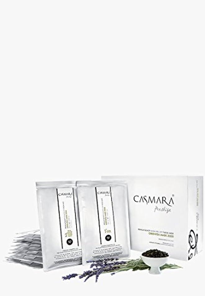 ファン遺棄された明らかにするCASMARA ホワイト2050 10セット