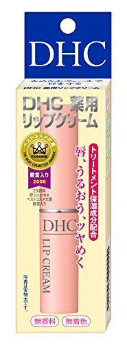 DHC 薬用リップクリーム 1ケース(1.5g×48個入り)