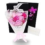 ソープフラワー 花束 花プレゼント ギフト 誕生日 母の日 入学 造花 メッセージカード付き(ピンク)