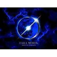 【早期購入特典あり】FULL MOONALBUM+Blu-ray Disc(スマプラ対応)(初回生産限定盤)(オリジナルうちわ(1種)付)