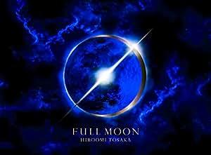 FULL MOON(CD+DVD)(スマプラ対応)(初回生産限定盤)