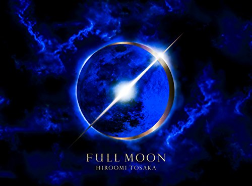 FULL MOON CD+Blu-ray Disc(スマプラ対応)(初回生産限定盤) - HIROOMI TOSAKA