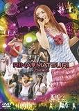 里菜 祭り2006