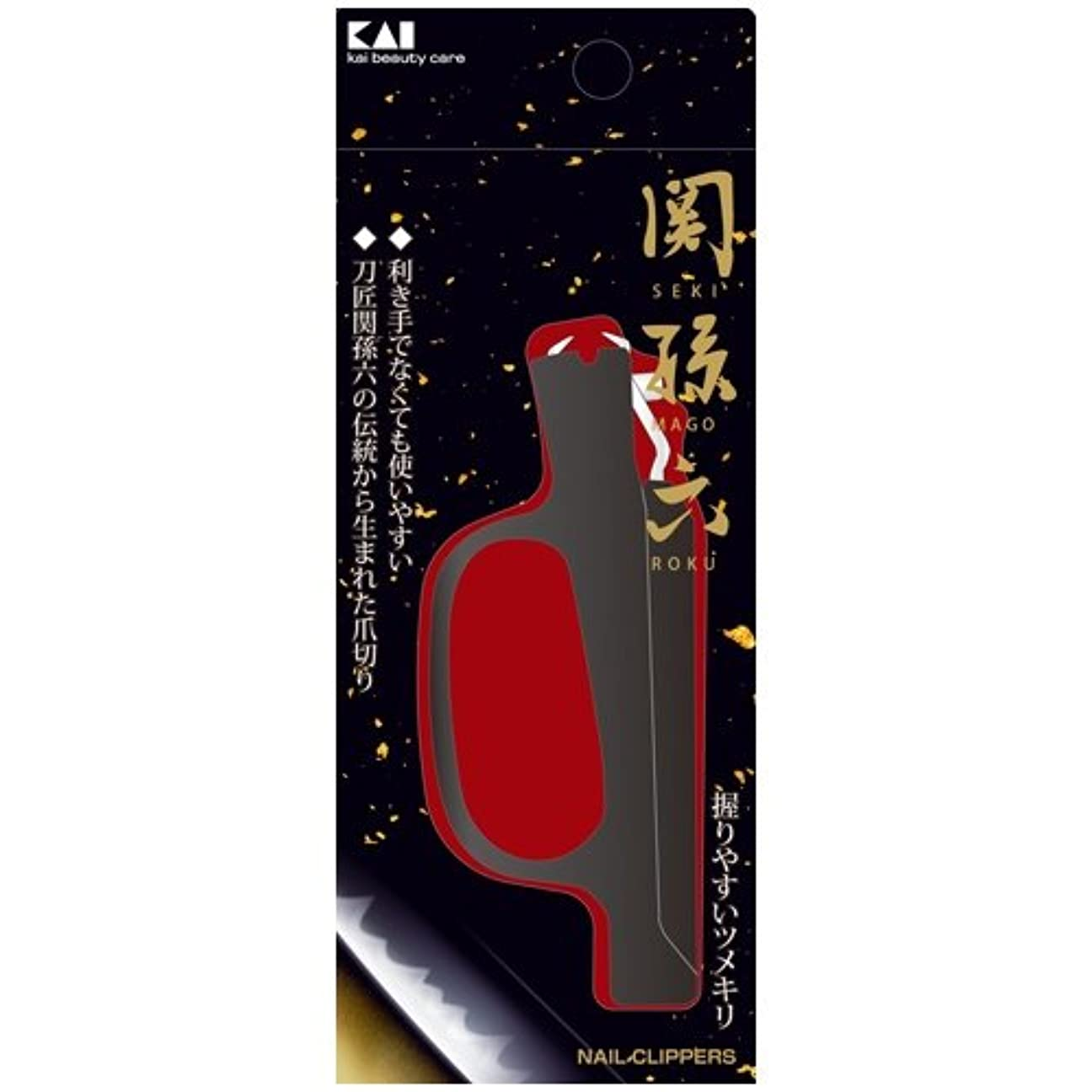 ガラガラ民主主義歯車関孫六 握りやすいツメキリ M HC3530