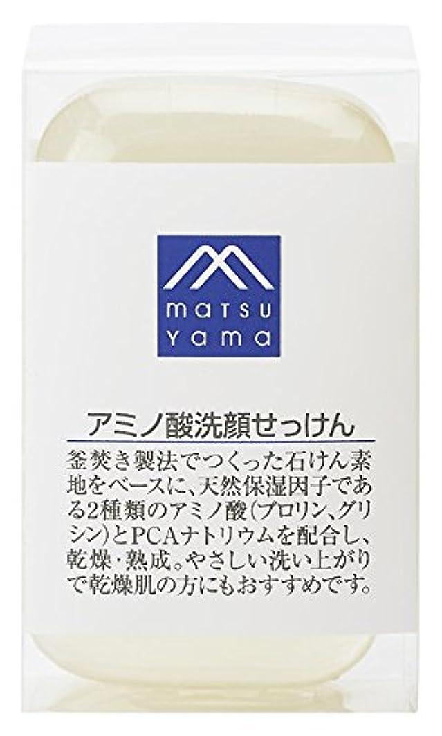美容師キャプテンハードM-mark アミノ酸洗顔せっけん