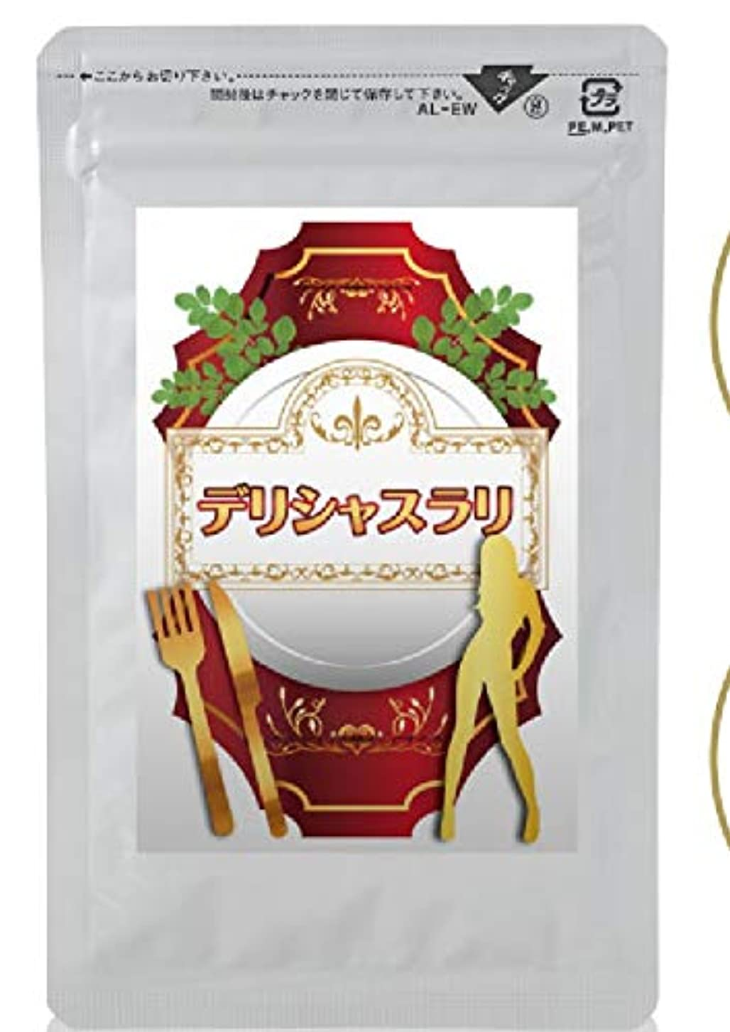 締めるメガロポリス飾り羽デリシャスラリ ダイエットサポート 60粒