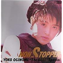 ノン・ストッパー [CD]