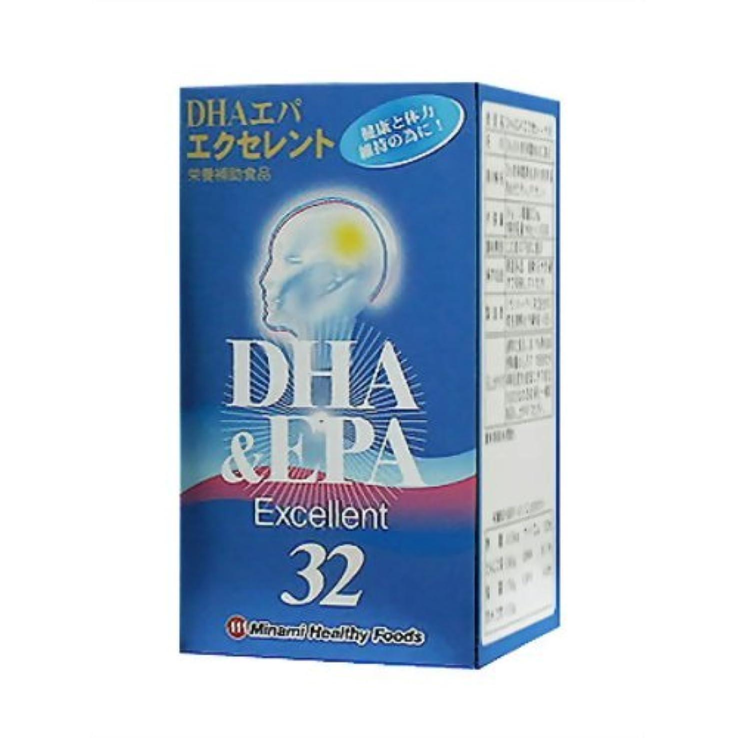 弾丸ファーム調整DHAエパエクセレント32(単品)ミナミヘルシーフーズ