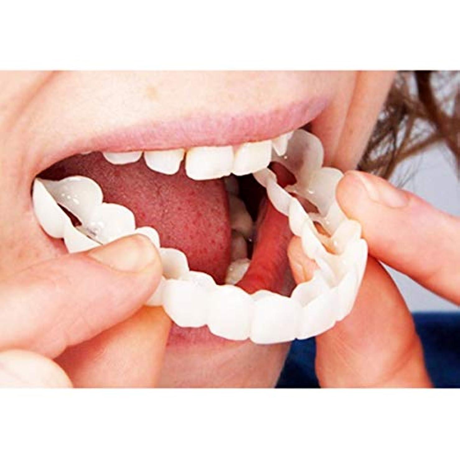 備品証人病弱BSTOPSEL 1PC 一時的な歯の義歯の歯の上の化粧品の歯科ベニヤの歯の入れ歯