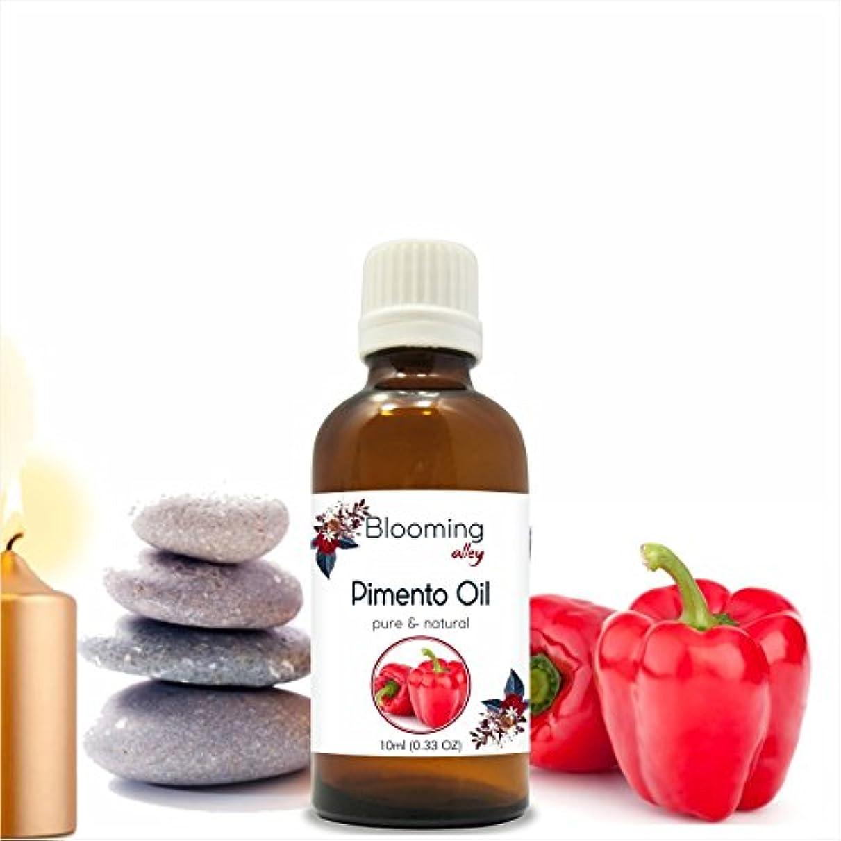 額慣れる雇ったPimento Oil(Pimenta Dioica) Essential Oil 10 ml or 0.33 Fl Oz by Blooming Alley